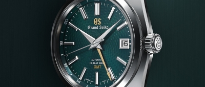 Grand Seiko Hi-Beat 36000 GMT Limited Edition SBGJ227