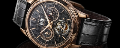 Chopard L.U.C Perpetual T: Spirit of the Chinese Zodiac