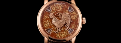 Vacheron Constantin Métiers d'Art the Legend of the Chinese Zodiac Year of the Rooster